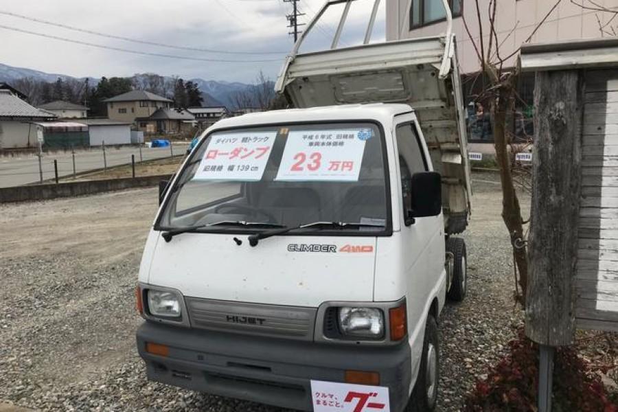 在南卡罗来纳州出售的日本迷你卡车
