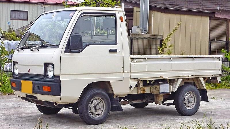 Mitsubishi Mini Kei Truck from the fourth generation.